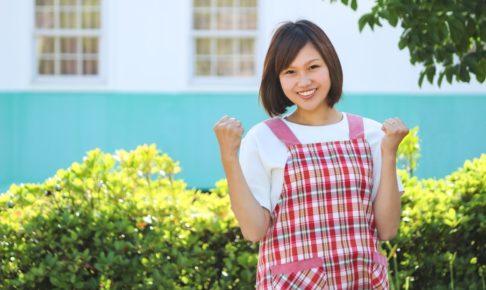 保育士転職イベント日程スケジュール2019